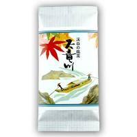 tenryugawa