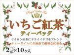 いちご紅茶POP