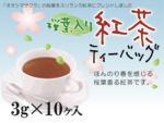 桜香る紅茶POP